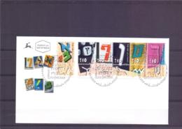 Israel - FDC - Hebrew Alphabet - Jerusalem  13/2/2001  (RM14755) - Other