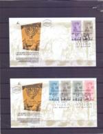 Israel - FDC - Jerusalem  - 26/11/2002  - 11/2/2003   (RM14782) - Covers