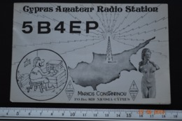 NICOSIA CYPRUS YEAR 1977 - Radio-amateur