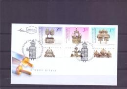 Israel - FDC - Torah Crowns- Michel 2010/12  - Bat Yam 17/9/20008   (RM14869) - Israel