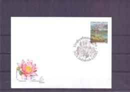 Rep. Österreich - Briefmarkenausstellung - Keutschach 6/9/1985   (RM15119) - Covers