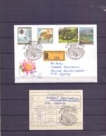 Rep. Österreich - Briefmarkenausstellung - Keutschach 6/9/1985   (RM15120) - Briefe U. Dokumente