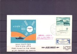 Israel - First Flight Road Eilat-Sharem-El Sheikh - 4/5/70    (RM15148) - Avions
