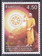 Sri Lanka 2003 Geschichte History Religion Buddhismus Mönche Monks Panadura-Kontroverse, Mi. 1405 ** - Sri Lanka (Ceylon) (1948-...)