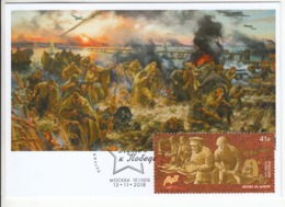 2624 Mih 2402 Russia 11 2018 Maxi Cards 4 World War II Way To Victory Battle Of The Dnieper - Maximumkaarten