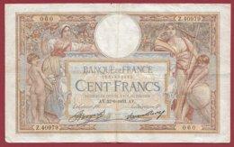 "100 Francs ""Luc Olivier Merson"" Du 22/06/1933.AY---F/TTB+--ALPH .Z.40979----(26) - 1871-1952 Antiguos Francos Circulantes En El XX Siglo"