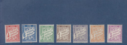 INDE TAXE 12/18 GOMME COLONIALE  NEUF SANS CHARNIERE - Indien (1892-1954)