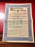 Gouvernement  Impérial  De  Russie  -------Obligation  De  Conversion  De  750 Roubles - Russland