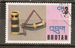 Bhutan Obl - Bhutan