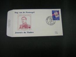 "BELG.1994 2550 FDC (Roeselare) : "" Journée Du Timbre / Dag Van De Postzegel "" - 1991-00"