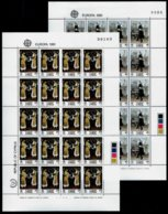 Cyprus 1981: Europa - Folklore; 20 Complete Sets In 2 Mini Sheets, MNH (**) - Europa-CEPT