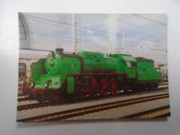 D168414 Train - Railway Station - Bahnhof  - Gare -  Hungarian Postcard  - Czechoslovakia- CSD - Petržalka  Station - Treni