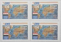 Syria New 2019 MNH Stamp - EMS - Express Mail Service - Worldwide Joint Issue - Blk/4 - Syria