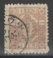 Japon - YT 45 Oblitéré - 1875 - Japan