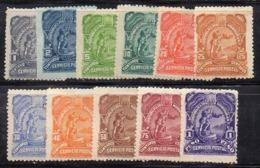 APR2901 - HONDURAS 1892 , Yvert N. 46/56 *  Linguelle Forti (2380A) - Honduras