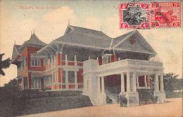 Malaysia - SEREMBAN - Resident's Home - Publ. M. S. Nakajima. - Malaysia