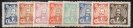 APR2903 - HONDURAS 1896 , Yvert N. 76/83 *  Linguelle Forti (2380A) - Honduras
