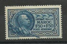 1935 Maroc PA N° 40 Neuf * Cote 23€ - Marruecos (1891-1956)