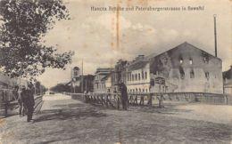 Poland - SUWALKI - Hancza Bridge And St. Petersburg Street - Publ. Central Drogerie. - Pologne