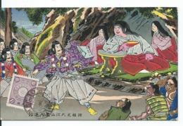 Chine  Carte Postale     Personnages Costumés  Tientsin 1912 - China