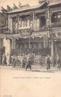 China - SHANGHAI - Chine Store - Publ. R. Tillot. - China