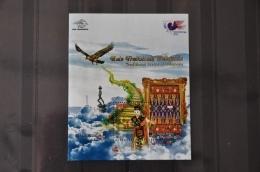 M1-2 ++ INDONESIA 2012 B 311X TRADITIONAL TEXTILE MNH POSTFRIS - Indonesien