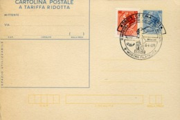 47599 Italia,postmark 1978 Crema, Showing Winged Victory Of Samothrace,victoire De Samothrace,sculpture,mythology - Archeologia