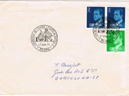 34032. Carta BILBAO 1979. Exposicion LOTERIA Y Filatelia Juvenil - 1931-Hoy: 2ª República - ... Juan Carlos I