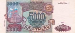 Россия 5000 рублей 1993 - Russie