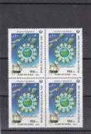 Iran 1992   SC#2506   BLOCK    MNH - Iran