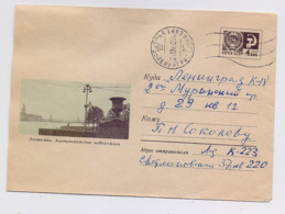 Stationery 1969 Mail Cover Used USSR RUSSIA Architecture Leningrad Observatory Bridge - 1960-69