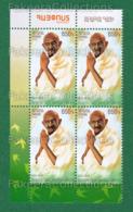 ARMENIA 2019 - MAHATMA GANDHI 150th BIRTH ANNIVERSARY 1v MNH ** Block Of 4 - As Scan - Mahatma Gandhi