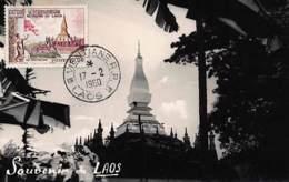 Laos - Vientiane - That Luang - CARTE MAXIMUM CARD - 1961. - Laos