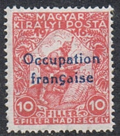 HONGRIE OCCUPATION FRANCAISE N°1 N*  Surcharge Bleue - Neufs