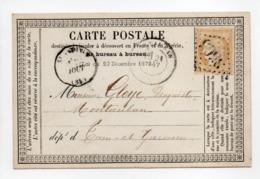 - Carte Postale Saint-Antonin-Noble-Val Pour MONTAUBAN 21 AOUT 1873 - 15 C. Bistre Type Cérès Petits Chiffres - - Postmark Collection (Covers)