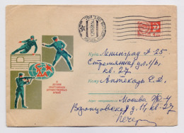 Stationery 1969 Mail Cover Used USSR RUSSIA Sport Military Games Shooting Army - 1960-69