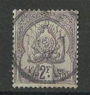 1888/ 93 Tunisie N° 27 Oblitéré Cote 170€ - Tunisia (1888-1955)