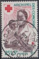 Comores (Archipel Des) - N° 45 (YT) N° 45 (AM) Oblitéré De Moroni RP. - Comoro Islands (1950-1975)