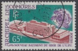Comores (Archipel Des) - N° 57 (YT) N° 57 (AM) Oblitéré De Moroni RP. - Comoro Islands (1950-1975)