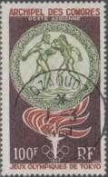 Comores (Archipel Des) - Poste Aérienne N° 12 (YT) N° 12 (AM) Oblitéré De D'Zaoudzi. - Comoro Islands (1950-1975)