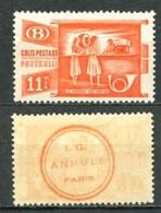 BE   TR322    XX    ---   Superbe  --  Voir Scan : Annulé Paris - Railway