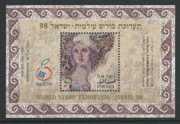 ISRAËL 1998 . Bloc Feuillet N° 62 . Neuf ** (MNH) - Blocchi & Foglietti
