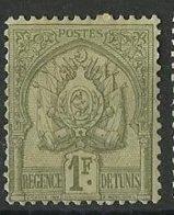1888/ 93 Tunisie N° 20neuf * Cote 42€ - Nuovi