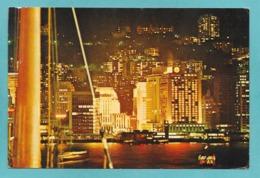 CINA CHINA HONG KONG 1972 - Cina (Hong Kong)