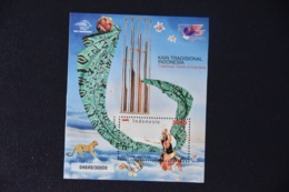M 2011 ++ INDONESIA INDONESIË 2011 TRADITIONAL PATTERNS ++ RELIEF ++ MNH ** - Indonesië
