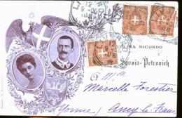 RICORDO SAVOIA PETROVICH   TIRAGE    1899 - Altri