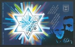 ISRAËL 2008 . Bloc Feuillet N° 78 . Neuf ** (MNH) - Blocs-feuillets