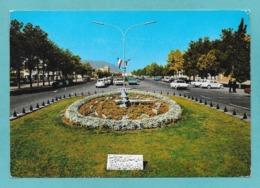 IRAN SHIRAZ FLOWER CLOCK 1973 - Iran