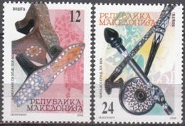 Makedonija 2006 Michel 382 - 383 Neuf ** Cote (2006) 1.20 Euro Art Fait En Main - Macédoine