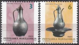 Makedonija 2006 Art Neuf ** - Macédoine